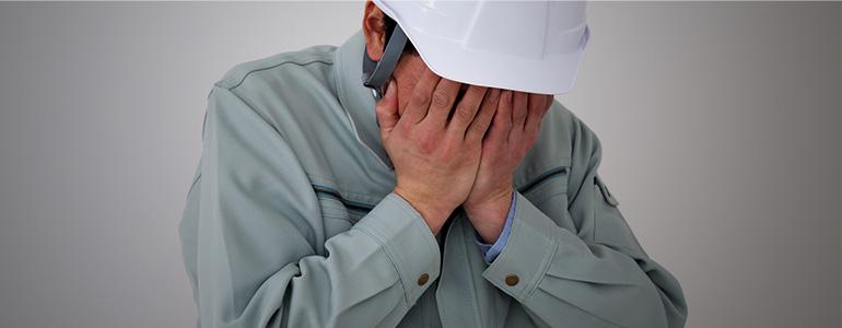 労働災害の現状