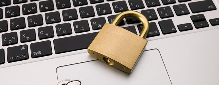 セキュリティの脆弱性とは